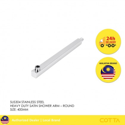 COTTA ICONIA STAINLESS STEEL  HEAVY DUTY SATIN  SHOWER ARM  SQUARE [READY STOCK]