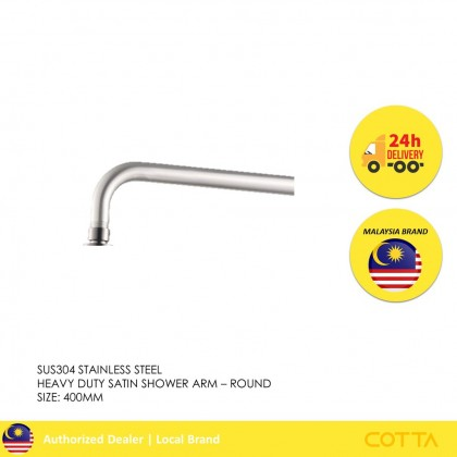COTTA ICONIA STAINLESS STEEL  HEAVY DUTY SATIN  SHOWER ARM   ROUND [READY STOCK]